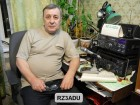 Анатолий RZ3ADU