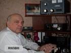 Владимир RW3BM