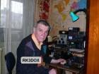 Виктор А. Голиков RK3DOX