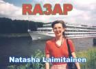 Наталья RA3AP