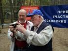Евгений UA3AJT и Валерий UA3AO - =чей снимок лучше?=