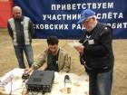 Болельщики (Дмитрий RD3ADQ) и участники (Сергей RW3ACQ, судья - Валерий А. Пахомов UA3AO) в  «Радиомногоборье  «НАРА»