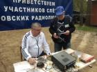 В  «Радиомногоборье  «НАРА» принимает участие Игорь RU3ATJ.
