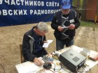 «Радиомногоборье  «НАРА» - за ключом Евгений UA3DAF.