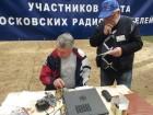 В  «Радиомногоборье  «НАРА» принял участие САМ RX3AKT.