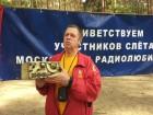 Владимир с радиостанцией времён ВОВ - А-7.
