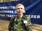 Евгений Витальевич R3DS.