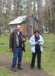 Асен LZ3AS и Стефанка LZ1LG.