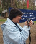 Стефанка LZ1LG.