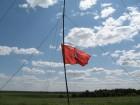 Флаг МРК на Бородинском поле