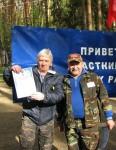 Благодарность от Оргкомитета у Сутулова Владимира UA3AMY.