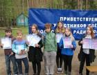 Юные призёры 12-го слёта московских радиолюбителей =Нара-2017=.