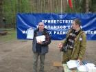 Михаил RW3ATR с заслуженной наградой.