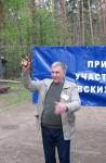 Оригинальный приз у Виктора R3HR.
