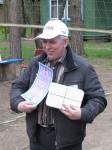 Борис R3BK с заслуженной наградой от Оргкомитета слёта.