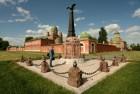 Бородинское поле – поле русской славы