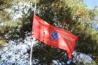 Флаг РОО Московский радиоклуб
