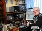 Валерий А. Пахомов UA3AO