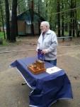 Презентация книги В.А. Пахомова UA3AO.
