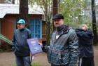 Долгожданная книга в руках у Дмитрия RD3ADQ