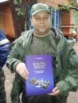Юра - один из первых обладателей книги Валерия Алексеевича Пахомова UA3AO.