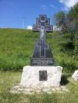 Крест установлен в память о 12-ти братьев, отдавших свою жизнь за Родину на Куликовом поле.