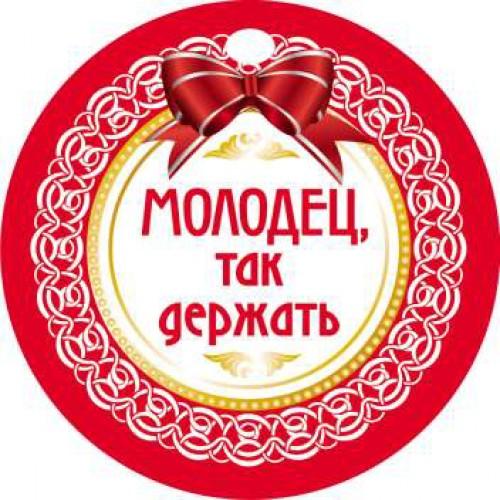 http://cqmrk.ru/pictures/019654_MMD_0116_01-500x500.jpg